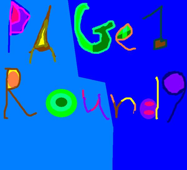 Ζωγραφιές του Γιάννη στο υπολογιστή με θέμα τους αριθμούς.