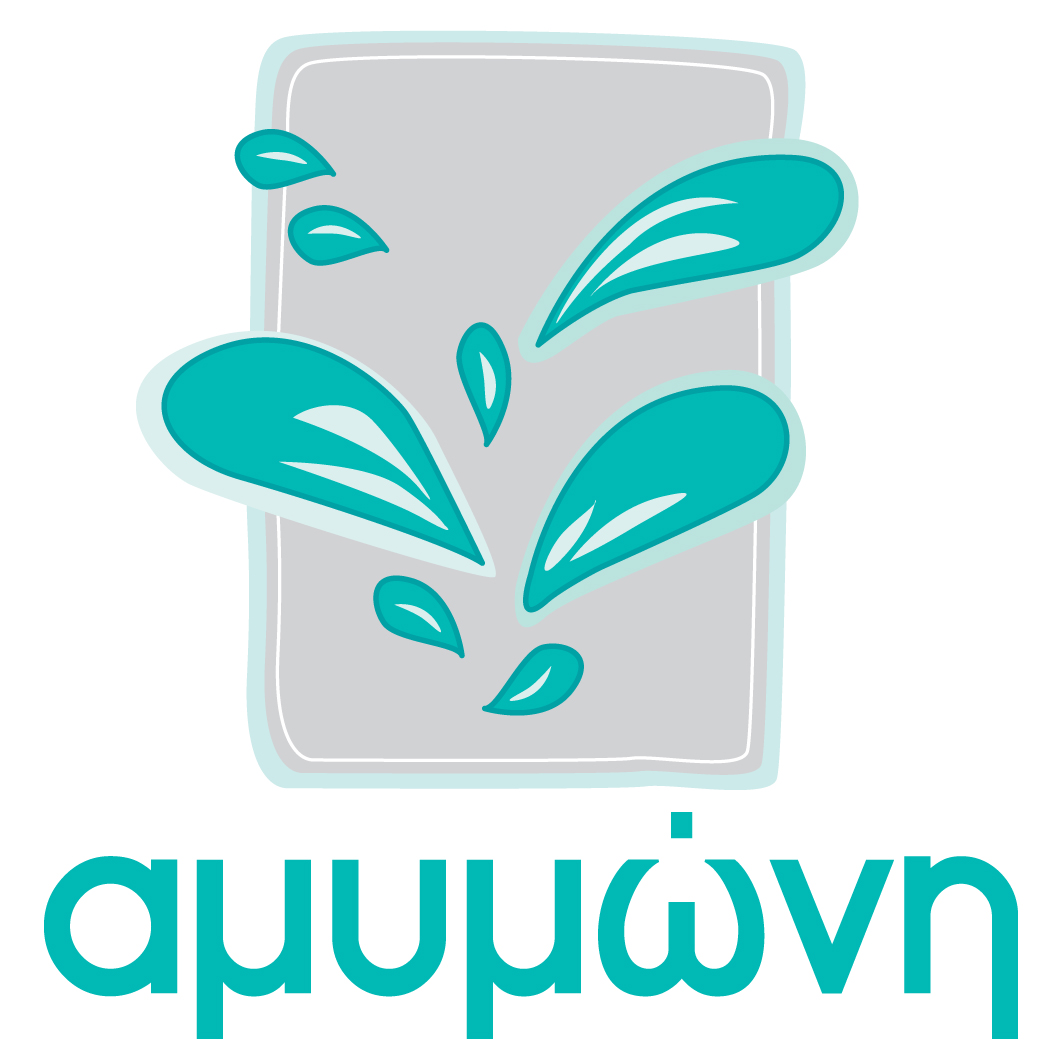 Λογότυπο ΑΜΥΜΩΝΗ - Πανελλήνιος Σύλλογος Γονέων, Κηδεμόνων και Φίλων Ατόμων με Προβλήματα Όρασης και Πρόσθετες Αναπηρίες.