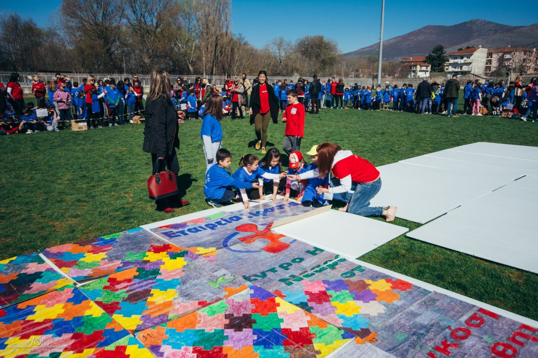 Φόρεσε μπλε για τον αυτισμό! Από την Εταιρεία Προστασίας Ατόμων με Αυτισμό Δ.Α.Δ. Ν. Καστοριάς.