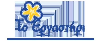 Λογότυπο του Εργαστηρίου στο Λιόσια.