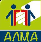 ALMA (ΑΛΜΑ) ► Αγγελία πρόσληψης Εργοθεραπευτή /-ριας.