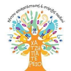 ΧΑΤΖΗΠΑΤΕΡΕΙΟ (ΚΑΣΠ) ► Πρόσκληση για φοίτηση μέσω ΕΣΠΑ.