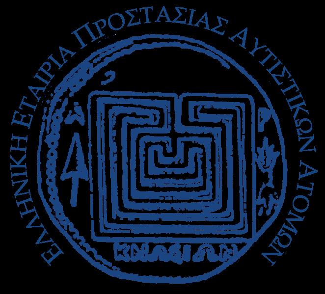 Λογότυπο ΕΕΠΑΑ.