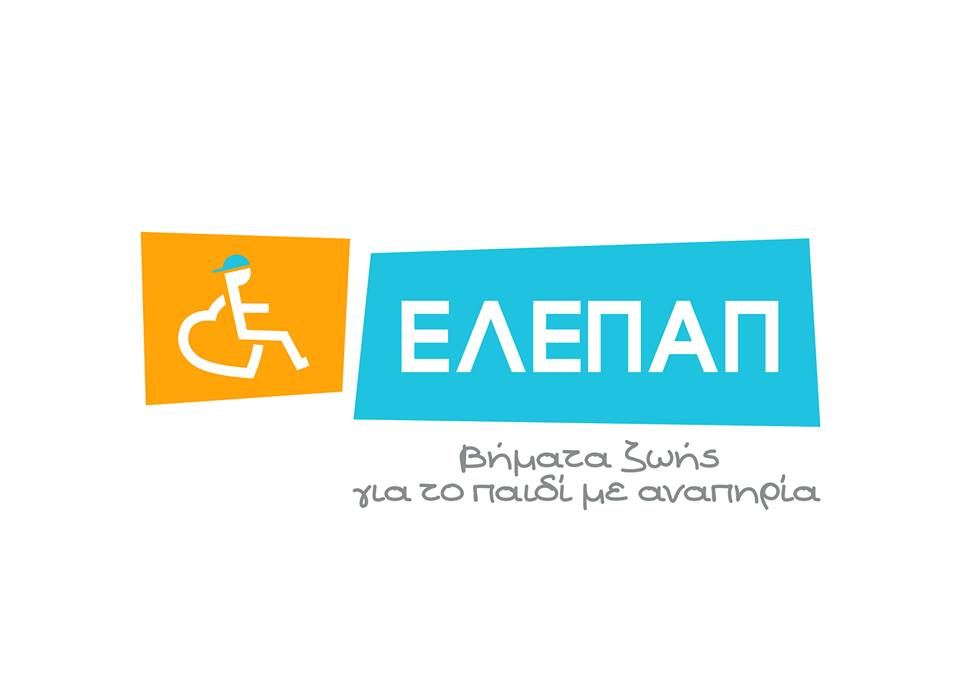 Λογότυπο της ΕΛΕΠΑΠ.