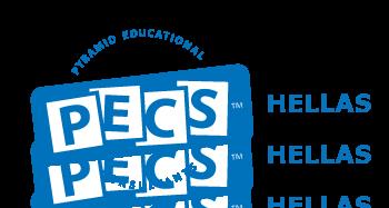 PECS HELLAS Λογότυπο