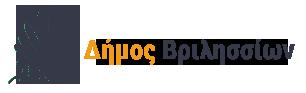 Λογότυπο του Δήμου Βριλησσίων.