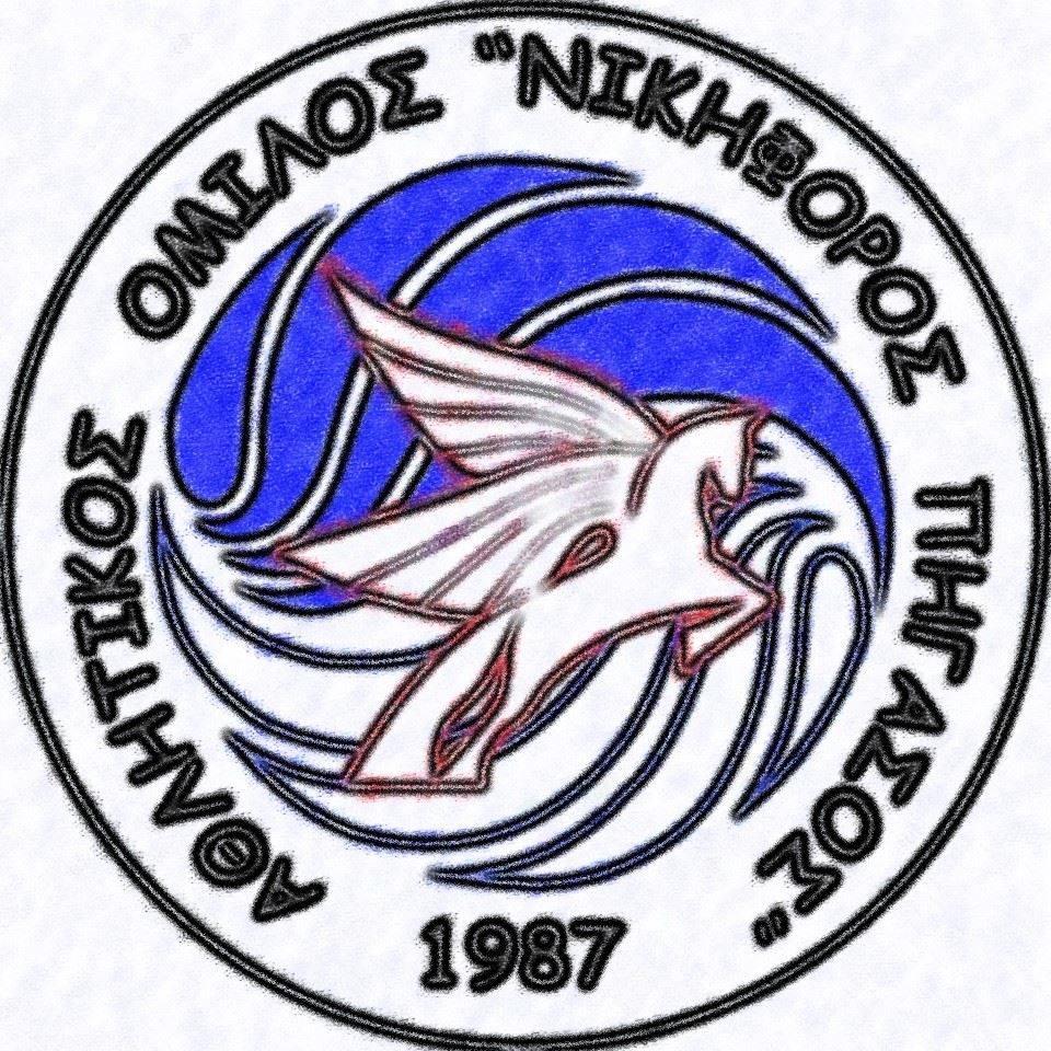 Λογότυπο Πολιτιστικού Αθλητικού Ομίλου - Νικηφόρος Πήγασος.