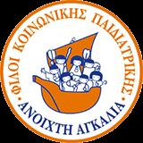 Λογότυπο των Φίλων Κοινωνικής Παιδιατρικής (Φ.Κ.Π.Ι.) για το Κέντρο Ημέρας Ανοικτή Αγκαλιά.