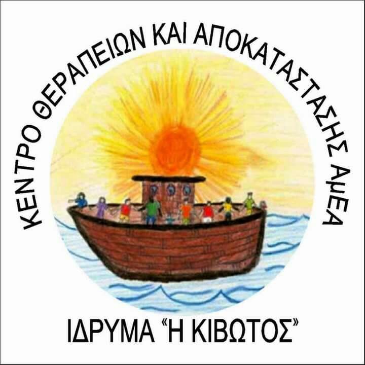 Λογότυπο του Ιδρύματος ΚΙΒΩΤΟΣ στην Κύπρο.