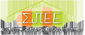 Λογότυπο του Διαγνωστικού - Θεραπευτικού Κέντρου Στήριξη Παιδιού - Εφήβου - Ενηλίκου (Σ.Π.Ε.Ε.).
