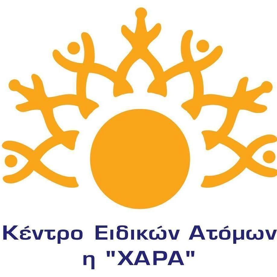 Λογότυπο για το Κέντρο Ειδικών Ατόμων & Οικοτροφείο — Χαρά.