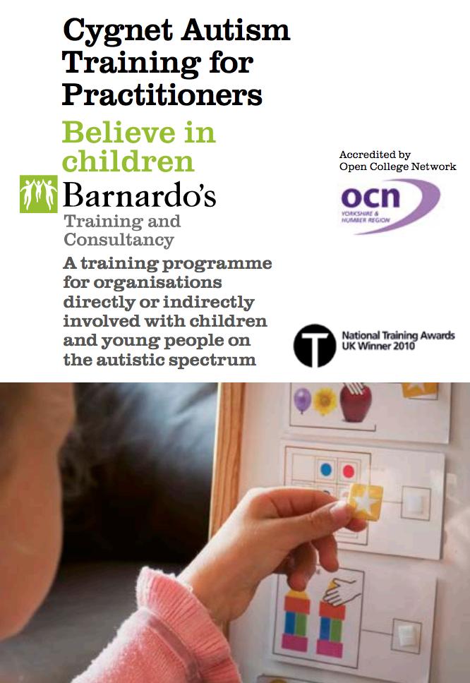 Nέος δωρεάν κύκλος εκπαίδευσης CYGNET για γονείς παιδιών με αυτισμό (3-22 ετών).