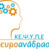 Εικόνα ΚΕ.Ψ.Υ.Π.Ε- Νευροανάδραση